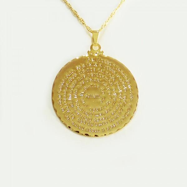 Colar Medalha Pai Nosso Grande
